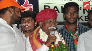 BJP Senior Leader Baddam Bal Reddy Passes Away | Telangana News
