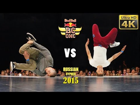Red Bull BC One Russian Cypher 2015, Moscow - 1/8 battle 2 - 4K LX100