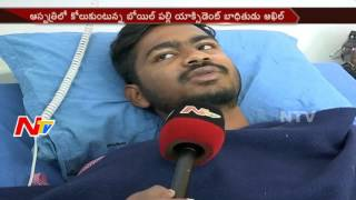 Tadbund  Accident Victim Nikhil Face to Face || Hyderabad || NTV