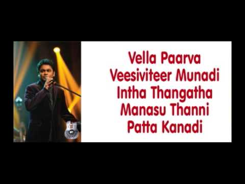 Nenjukulle Karaoke - Kadal video