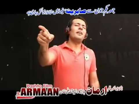 Pashto Tube   Ro Ro Raza Payal De Shrangawa   Gul Panra And Humayun Khan   Pashto Film Armaan video