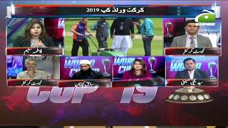 Sports Floor Special - 02 PM - 17 June 2019   GEO SUPER