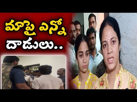 Revanth Reddy Wife Responds on Arrest | TV5 News