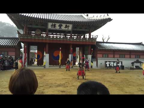 Traditional Korean Martial Arts Demo in Suwon, South Korea - Tuesday Seoul - Expertly Dyed Image 1