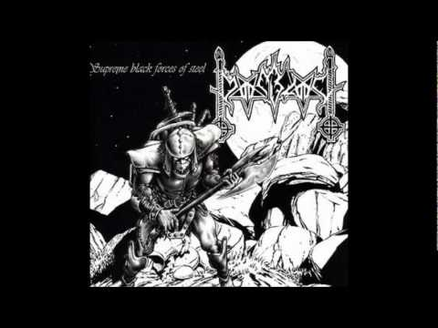 Moonblood - Supreme Black Forces Of Steel