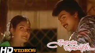 Oru Sudar Iru Sudar Muththu... Tamil Movie Songs - Rajavin Parvaiyile [HD]