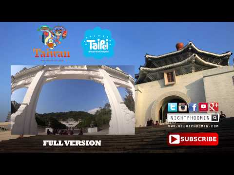 ไทเป | Taipei Travel Guide | New Year Celebration 2015 [Teaser]