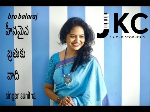 Latest New Telugu Christian songs 2017 || Henamaina Brathuku || Singer SUNEETHA || JK CHRISTOPHER