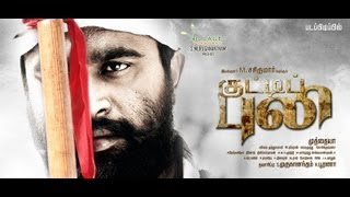 Kutti Puli - Kutti Puli Movie Review by Suryaprakash