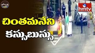 Toll Gate Officials Stopped Chintamaneni Prabhakar Car at Guntur | Jordar News | hmtv