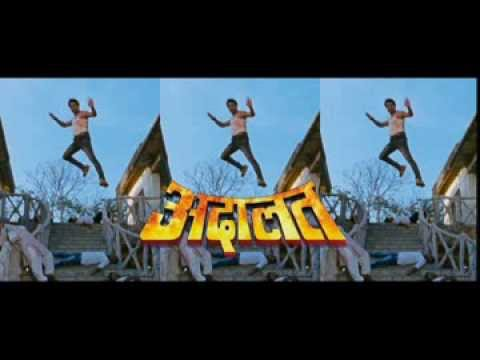 Adalat(bhojpuri) Film: Trailer No1 video