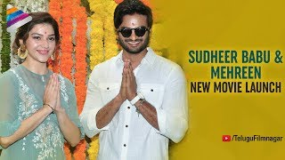 Sudheer Babu and Mehreen New Movie Launch | Thaman S | 2018 Latest Telugu Movies | Telugu FilmNagar