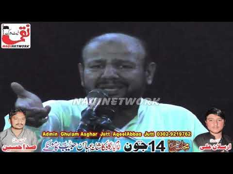 Zakir Malik Ali Abbas Alvi 14 June 2019 Habib Pura Kamoke