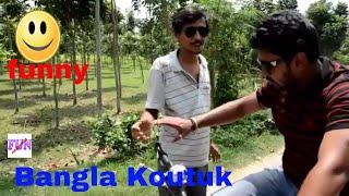 চোরের উপর বাটপারী ## high quality comedy. prank CHORER UPOR BATPARI. FUN unlimited, bangla talkies.