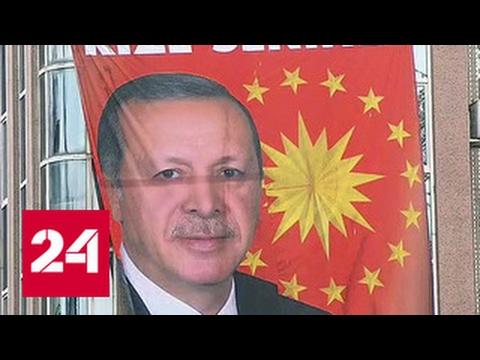 Смена формы правления в Турции: президент перестарался с агитацией