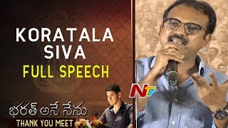 Koratala Siva Full Speech @ Bharat Ane Nenu Success Meet | Mahesh Babu