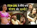 Sanjay Dutt's wife story: From An item girl to Manyata Dutt! thumbnail