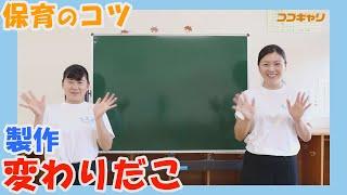 学校法人蓮花学園 横浜れんげ幼稚園