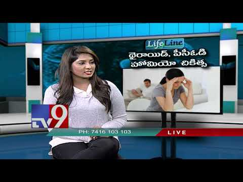 Thyroid, PCOD || Homeopathic treatment || Lifeline - TV9