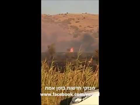 צפו בוידאו: רקטות שנורו מסוריה נפלו באצבע הגליל וגרמו לשריפה