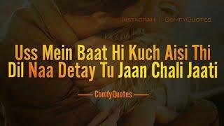 Urdu/Hindi Insta Video / Whatsapp Status - Baat Phir Soch Ki 💭 Part 4 by ComfyQuotes