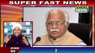 """19 Nov, देश की 10 बड़ी अहम खबरें """"Super Fast News"""" : Viral News Live"""