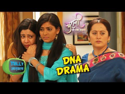 Suhani Get's Mili's DNA Test Done | Suhani Si Ek Ladki | Star Plus