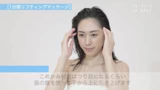 オーセナム フォーミングマスクの使い方動画