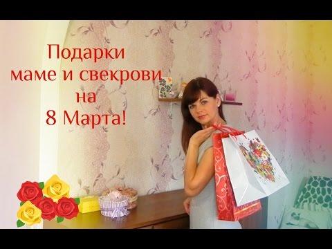 KadabraПодарки на день рождения Подарки маме Подарки
