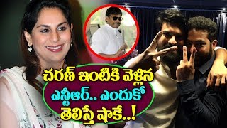 Ntr in Ram Charan House | Christmas Celebrations in Ram Charan House | Upasana Special Gift For Ntr