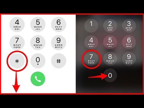 ТРЮКИ С iPhone которые НИКТО НЕ ИСПОЛЬЗУЕТ (iOS 11)