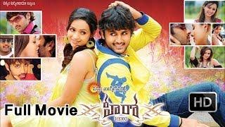 Hero Full Length Telugu Movie || DVD Rip