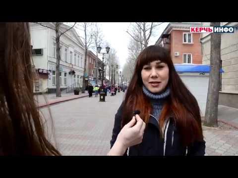 Украина или Россия? Выбор керчан (опрос 18 марта 2017 года)