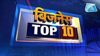 Business Superfast Top 10 | BizTak