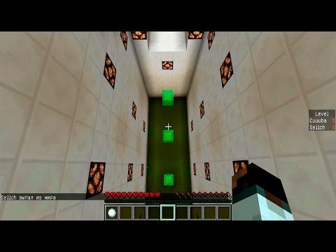 Minecraft:Прохождение карты   ПАРКУР УБИВАЕТ №2