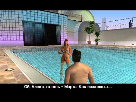 GTA: Vice City: Киностудия: Миссия 31(Шантаж)
