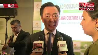 Tran Thanh Nam, Minister of Vietnam participated in 11th Global Agriculture Leadership Summit 2018