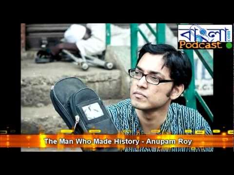 Interview with Anupam Roy of Autograph Fame