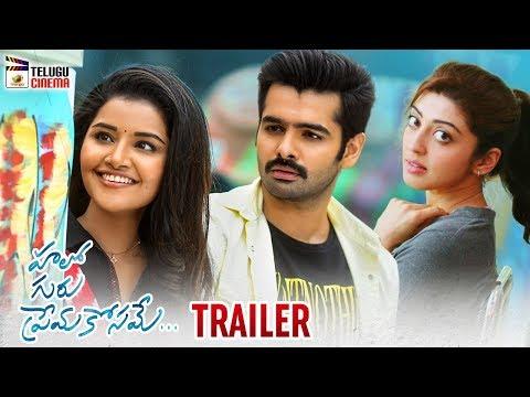 Hello Guru Prema Kosame Movie TRAILER | Ram | Anupama Parameswaran | Dil Raju | Mango Telugu Cinema