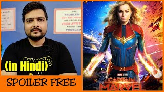 Captain Marvel - Movie Review | Hindi vs English | Hindi Dubbing Review