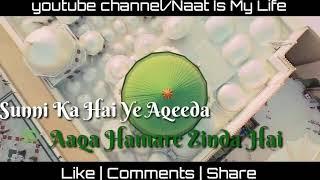 download lagu Aaqa Hamare Zinda Hain Lyrics gratis
