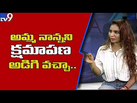 Sri Reddy On Tollywood's Reaction To Her Protest - TV9