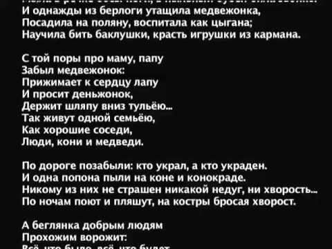 Матвеева Новелла - Развеселые Цыгане