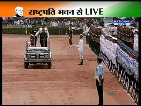 President Pranab Mukherjee given guard of honour ‎