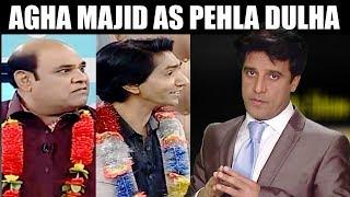 Agha Majid As Pehla Dulha - CIA - 4 November 2017   ATV
