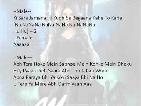 Mallika Movie - Chahoon Tujhe Song Lyrics