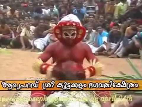 Aryaparamba Kaithachamundi Theyyam