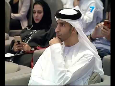 City7 TV - 7 National News - 27 June 2016 - UAE News