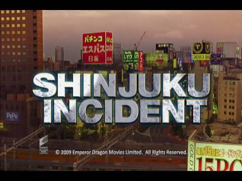 shinjuku_incident_trailer.mov