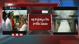 4 Gates of Srisailam Project Opened | Heavy Rain Affect